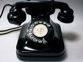 Numeri Telefonici Aziende