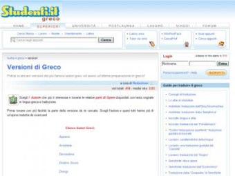 Versioni Di Greco Tradotte