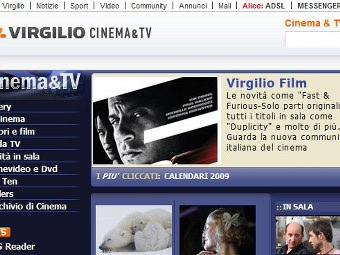 Virgilio Cinema