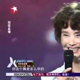 Nonna ballerina cinese video