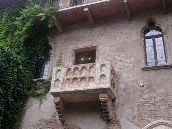 Romeo E Giulietta Riassunto